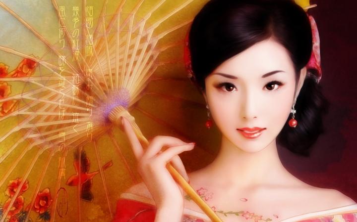 Japanese Beauty Secrets!!!